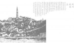 画像に alt 属性が指定されていません。ファイル名: 放鶴亭合作-300x174.jpg